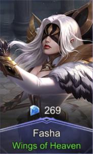 Wings of Heaven (Skin Pharsa)