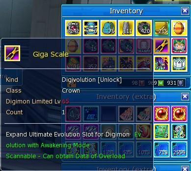 Giga Scale