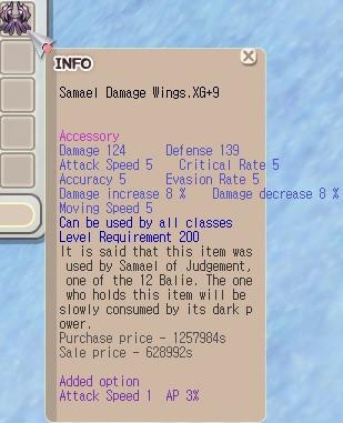Jual Samael Damage Wings XG+9 dari Center Cegel Seal   itemku