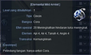Cincin Hindaran 20 Cora Cerberus