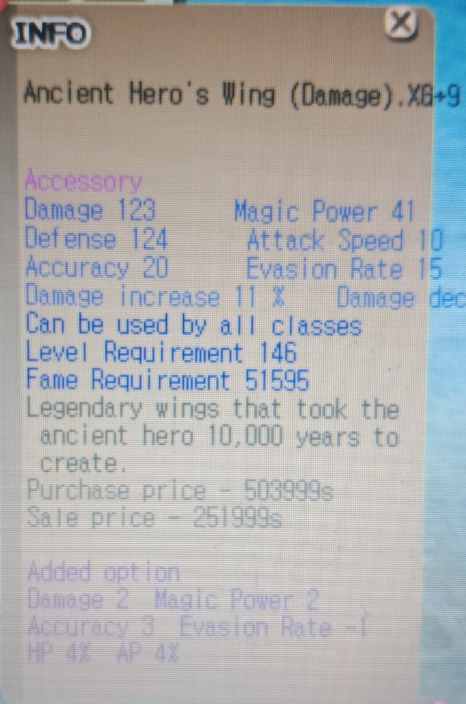 Ancient Hero's Wing (Damage) XG+9 opt HP4 dll