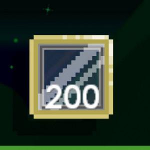 Fish tank per 200