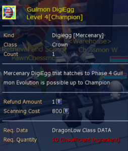 Guilmon Digiegg (Champion) level 4