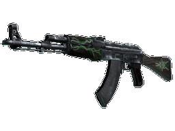 AK-47 | Emerald Pinstripe (Restricted Rifle)