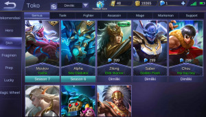 SKIN JAWHED, IRITEL, LAPU, S6, S7, AND OTHER SKIN