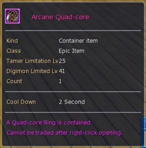Arcane Quad-core