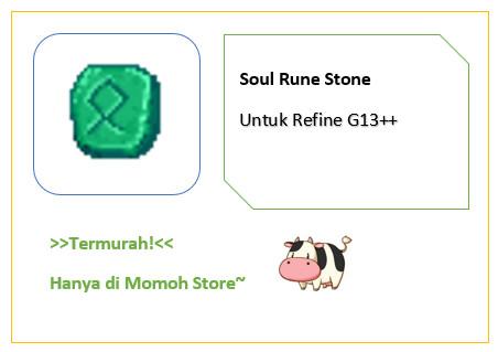 Soul Rune Stone SRS