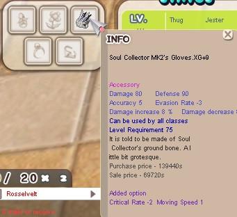 Soul Collector MK2's Glove [SCN] +9