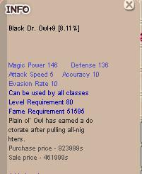 Black Doctor Owl +9
