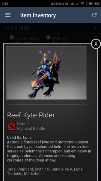 Reff Kyte Rider(Luna Set)