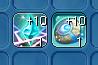 1Set Peira+10 and Rs+10
