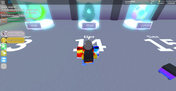 Pet Simulator TIER 14 [Random Pet]
