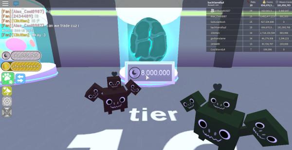 Pet Simulator () Tier Lv 16 [RANDOM]