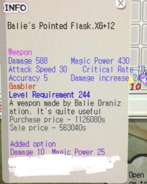 Balie Dagger XG+12