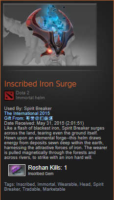 Inscribed Iron Surge (Immortal Spirit Breaker)