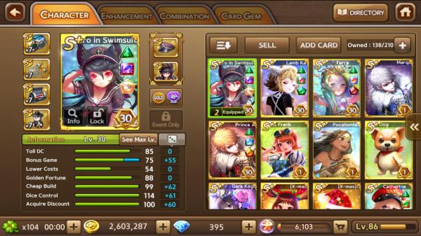 Dark Chihiro + Lamb Katrina + Tera + Prince Arthur