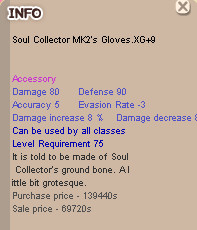 Soul Collector  MK2 Gloves (SCMK) XG+9