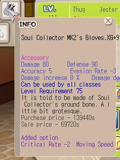 Soul Collector MK2 Gloves XG+9