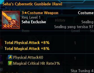 Seha' Cybernetic Weapon [Rare]
