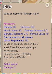 Wing Of Rymos's Strengh XG+9