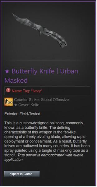 ★ Butterfly Knife | Urban Masked (★ Covert Knife)