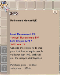 REFINEMENT MANUAL (G)13