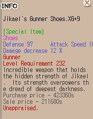 TBS Jikael Armor Gunner