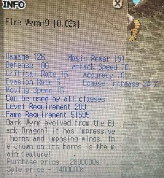 Stage 6 Fire Wyrm