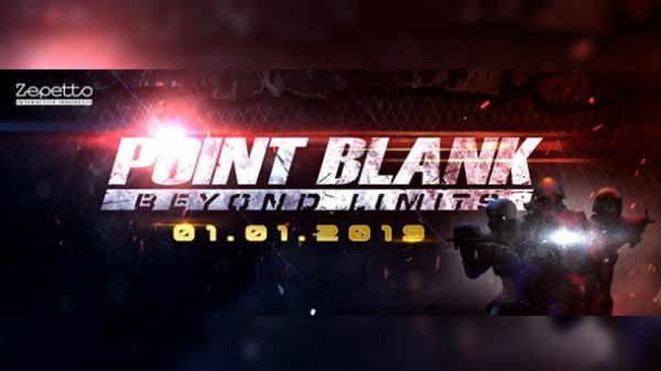 Point blank redeem voucher