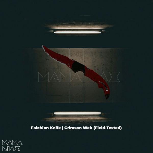 Falchion Knife | Crimson Web ( Covert Knife)