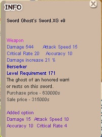 Ghost Sword OPSI Dewa