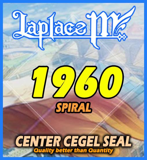 1960 Spiral