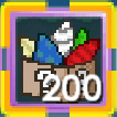 Small Seed Pack (SSP) {200}