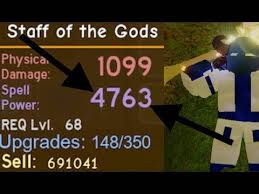 Staff OF GOD(ANTI-MAX) (Dungeon Quest)