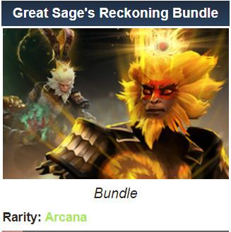 Great Sage's Reckoning Bundle (Arcana Monkey King)
