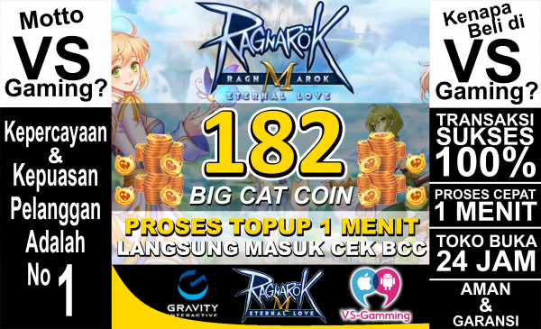 182 Big Cat Coin