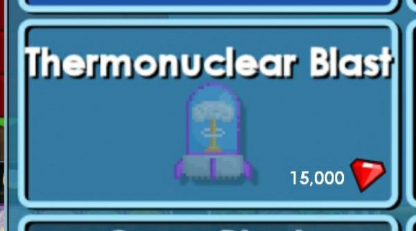 Weather Machine (Termonuclear Blast)