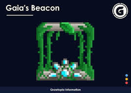 Gaia Beacon