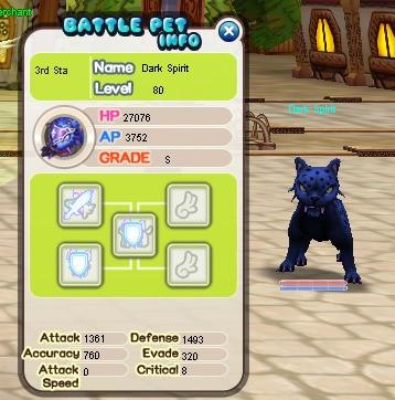 (Battle Pet) Dark Spirit / DS GRADE S LVL 80