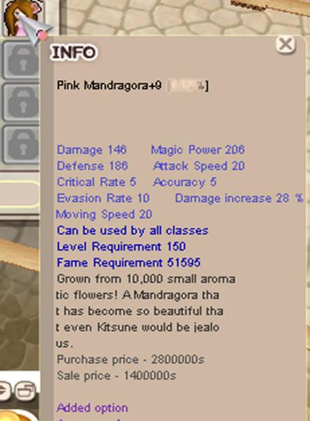 Pink Mandragora+9 ODI4 DDI-2
