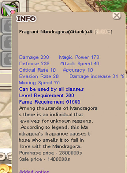 Fragant Mandragora(ATK)+9 DDI2