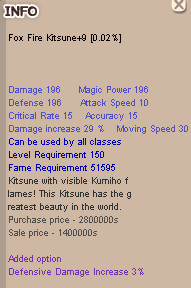 Fox Fire Kitsune FFK +9 DDI3