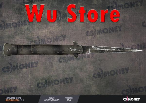 Stiletto Knife | Scorched (Covert Knife)