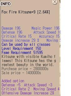 Fire Fox Kitsune+9 FFK+9 Odi 2