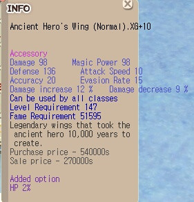 Ancient Hero's Wing (Normal).XG+10