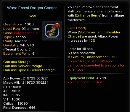 FOREST DRAGON NEST WEAPON (RAY MECHANIC)