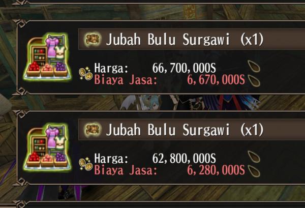 Jubah Bulu Surgawi/Heaven Garb 2s
