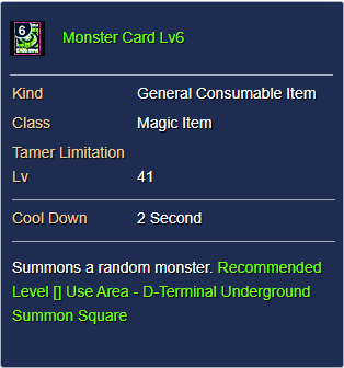 Monster Card Lv.6 [Server Leviamon]