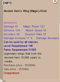 ANCIENT HERO'S WING MAGIC(AHW)XG+9