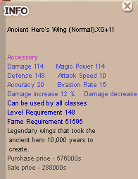ANCIENT HERO'S WING NORMAL(AHW)XG+11